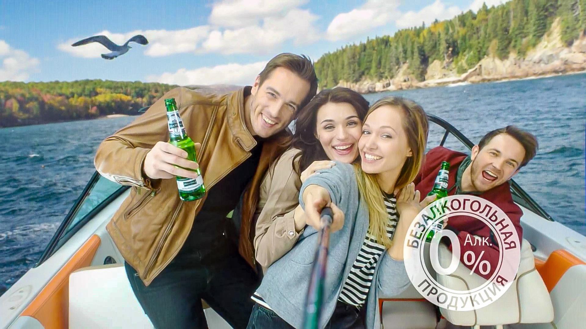 Baltika 7 non-alcoholic cover